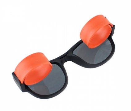 სათვალე-სამაჯური