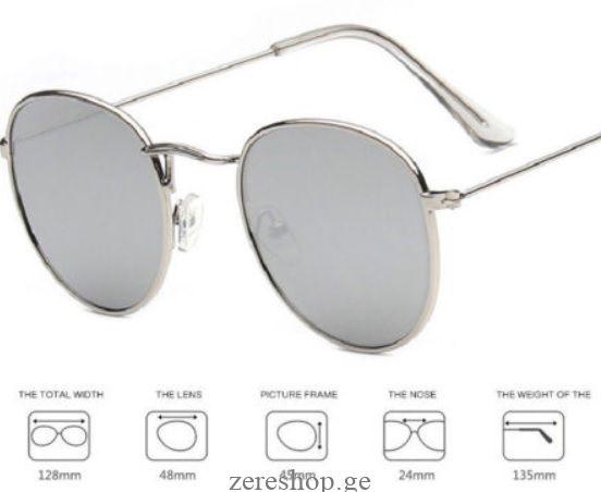 მზის სათვალე სარკული ზედაპირით, სრული დაცვა ულტრაიისფერი სხივებისგან