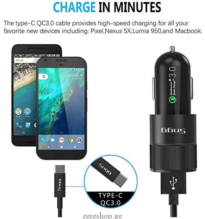 მანქანის USB სწრაფი დამტენი