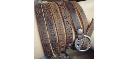 Bracelet - belt